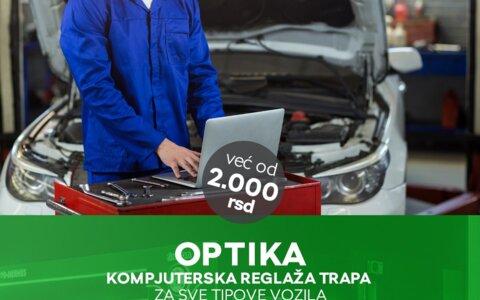 KOMPJUTERSKA REGLAŽA TRAPA; CENA: 2000,00 dinara